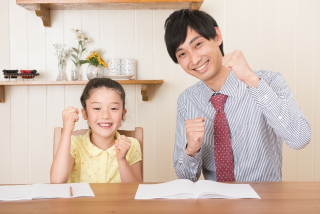 出張・家庭教師